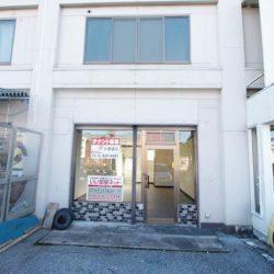 滝の原アパート付店舗【飲食店可】