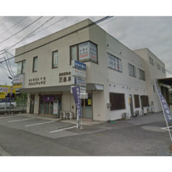 藤本商店ビル